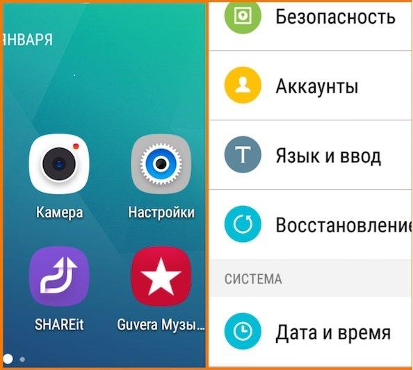 Скрытые настройки Android, которые вам пригодятся 2020 2