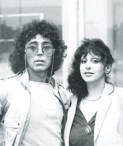 Валерий Леонтьев и Людмила Исакович