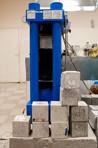 Демонтируемый бетон скай бетон
