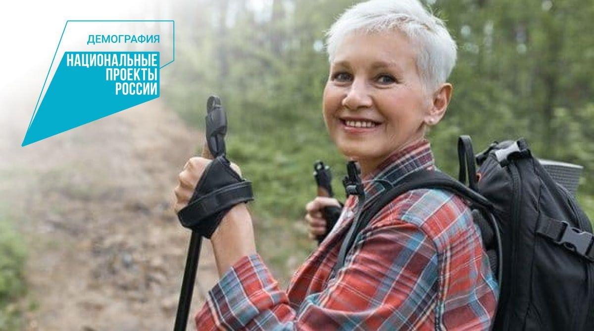 Палки в руки и вперед: как скандинавская ходьба поможет вам продлить молодость и укрепить здоровье?
