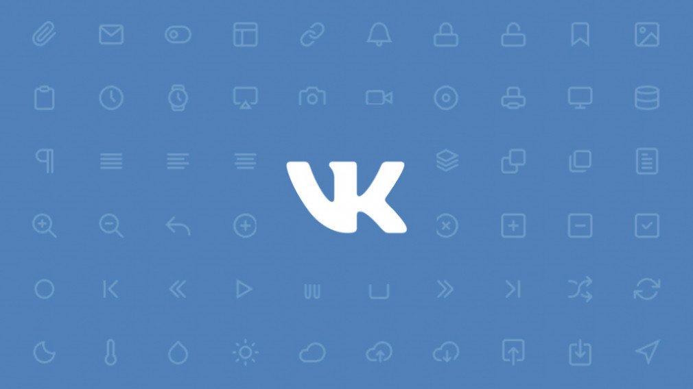 Что такое пароль ВК: какие бывают, для чего нужны, где