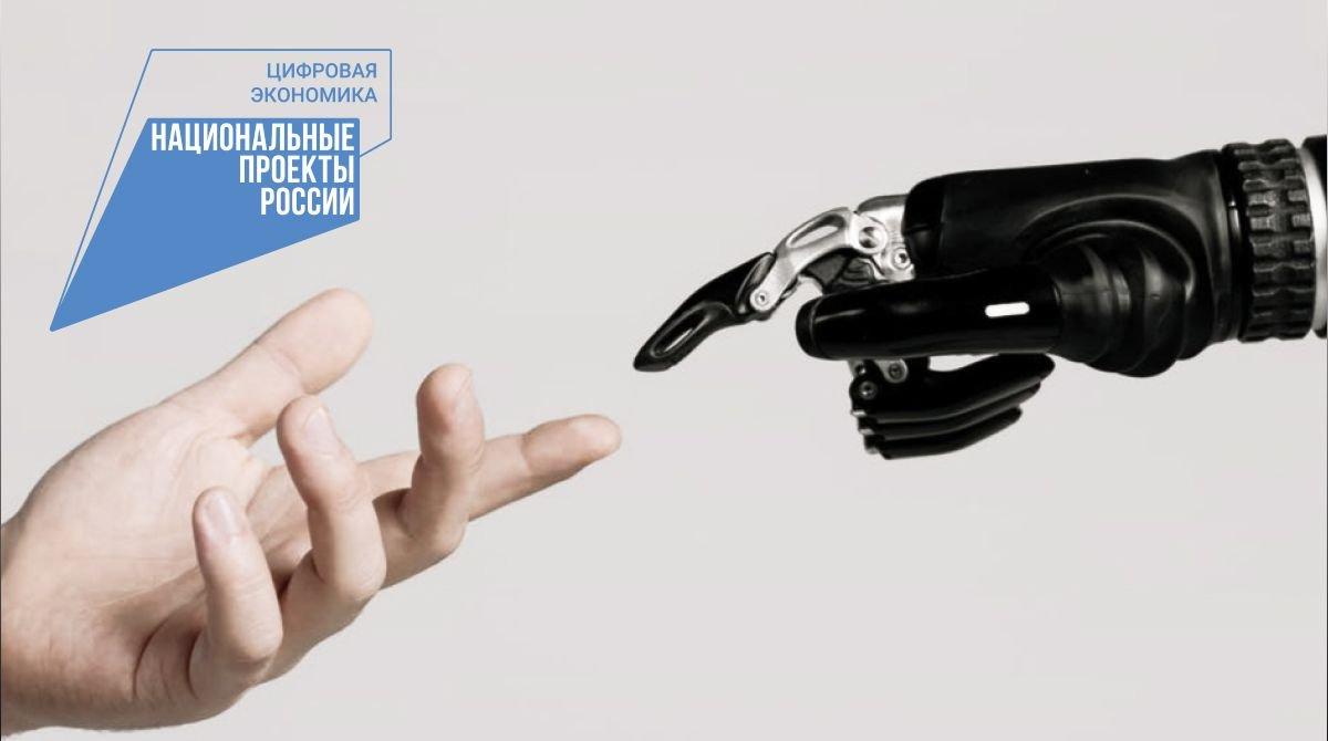 Врачи, археологи и консультанты: какие профессии займут роботы?