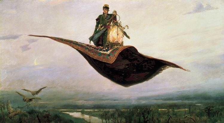 Виктор Васнецов. Ковер-самолет, 1880 г.Нижегородский государственный художественный музей, Нижний Новгород