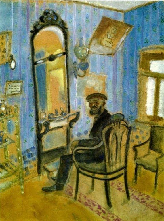 Парикмахерская (Дядя Зусман), 1914 г.Государственная Третьяковская галерея
