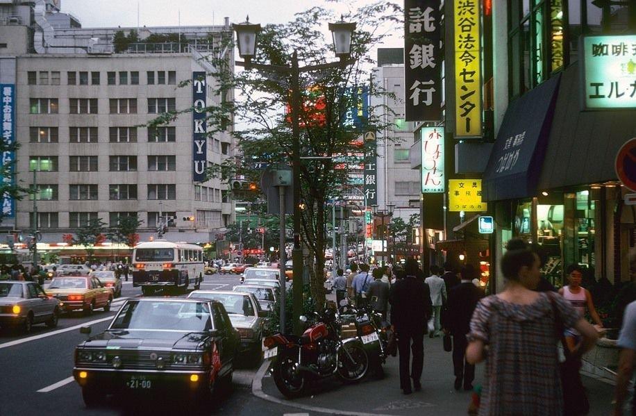 Япония, начало 80-х