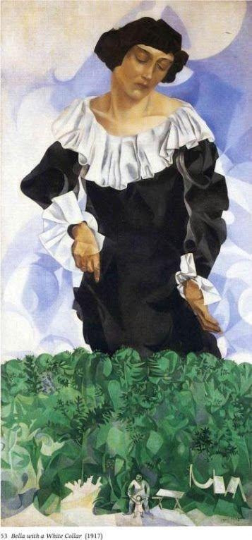 Белла с белым воротником, 1917 г. частное собрание wikiart.org
