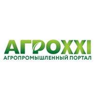 AgroXXI - новости сельского хозяйства