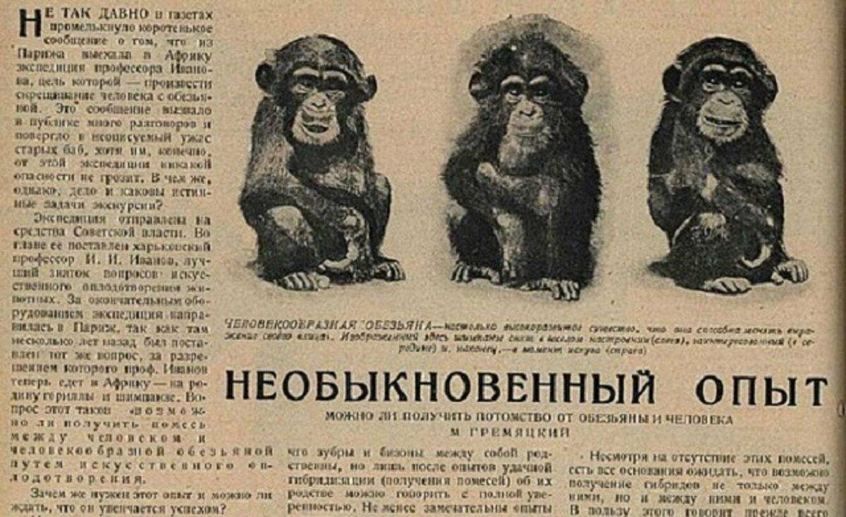 Заметка об экспериментах Ильи Иванова. Источник изображения: livelib.ru