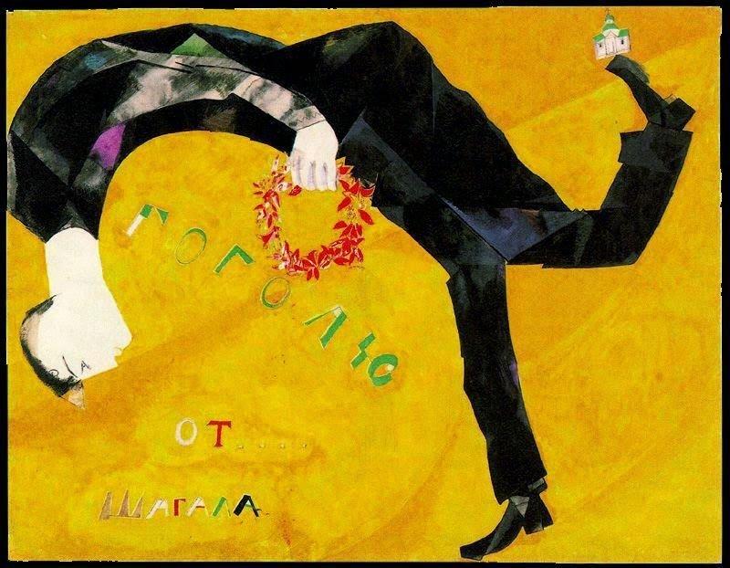 Посвящается Гоголю. Эскиз занавеса для Фестиваля Гоголя, 1917 г.Нью-Йоркский музей современного искусства, Нью-Йорк, США