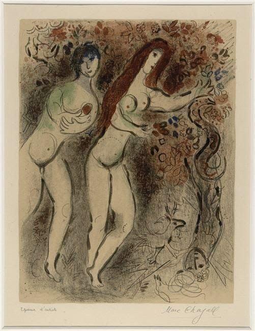 Адам и Ева с запретным плодом, 1960 г. Серия Библейские литографииwikiart.org