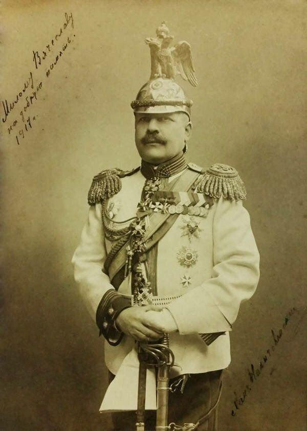 1917 il