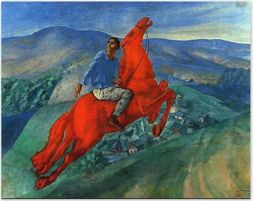Кузьма Петров-Водкин. Фантазия. 1925 г. Третьяковская галерея, Москва