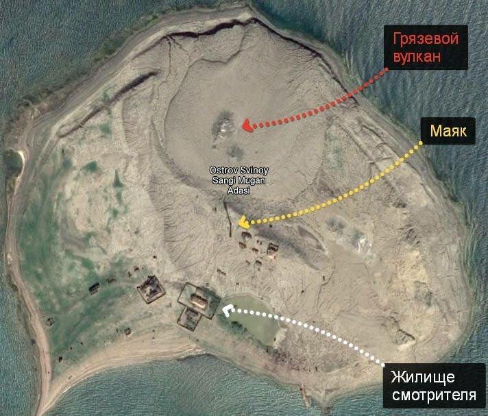 Kosmosdan belə adada bir palçıq vulkanının nə qədər vacib olduğunu görə bilərsiniz.