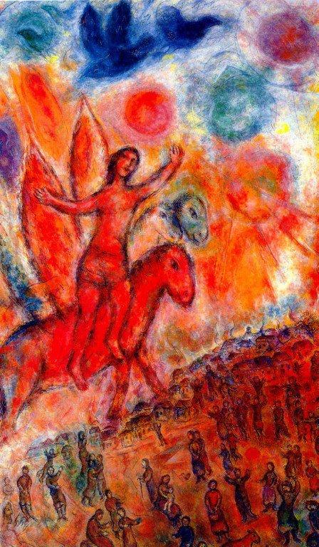 Марк Шагал.Фаэтон. 1977 г.