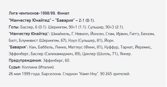 Фото с сайтаsport-express.ru