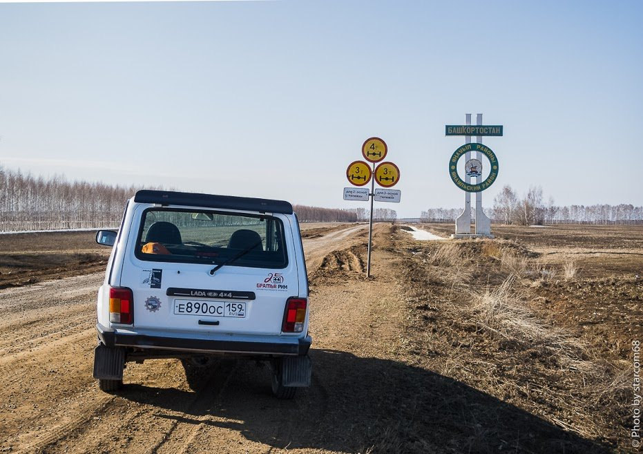 Границе Пермского края и Башкирии