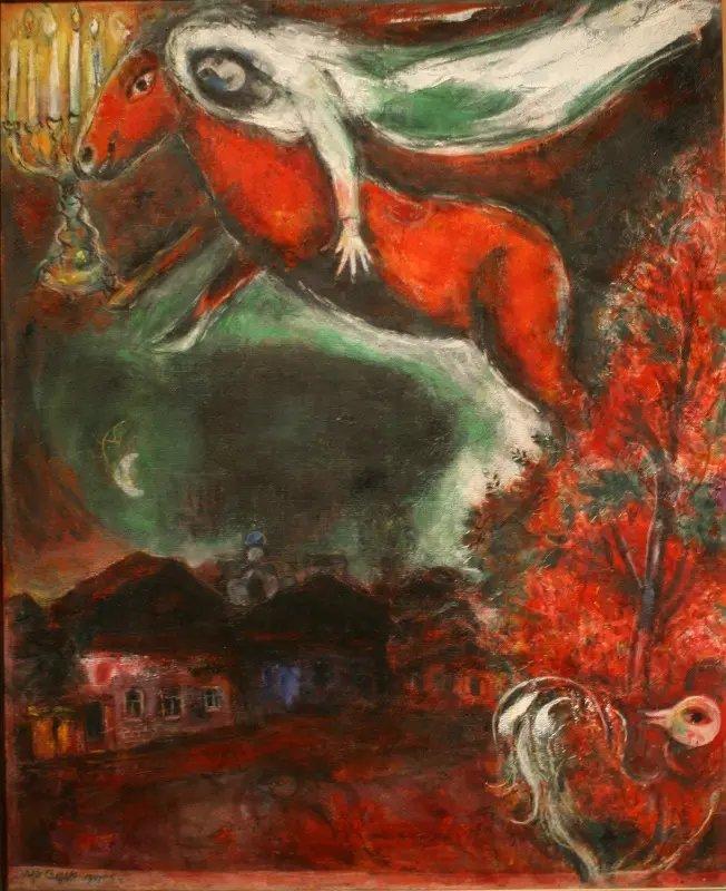 Марк Шагал. Ноктюрн (Ночная сцена). 1947 г. Государственный музей изобразительных искусств имени А. С. Пушкина