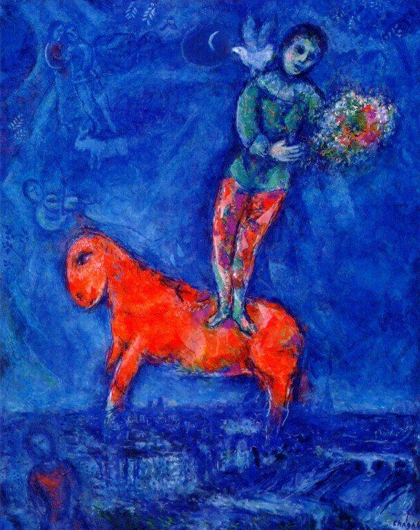 Марк Шагал. Ребенок с голубем.1977 г.