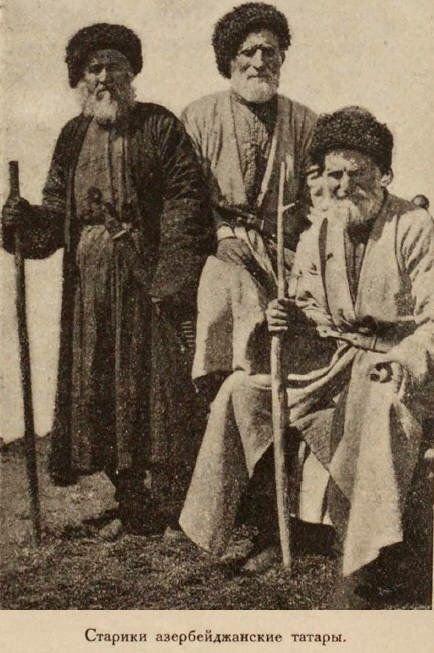 Keçən əsrin 20-ci illərinin yaşlı azərbaycanlıları