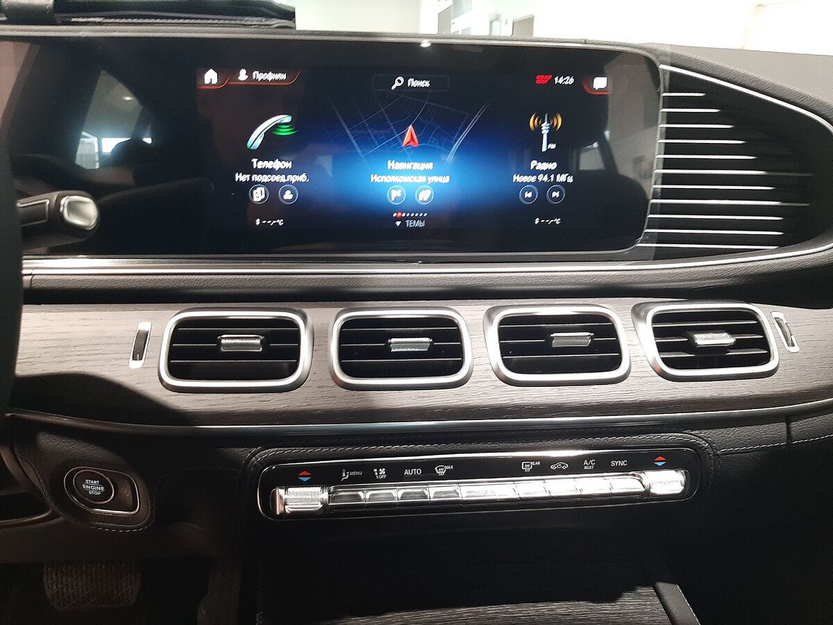 Mercedes-Benz GLE 2021 центральная консоль