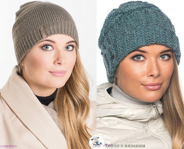 Слева — шапка из тонкой пряжи, справа — из более объёмной с отворотом.Фото с сайта wildberries.ru